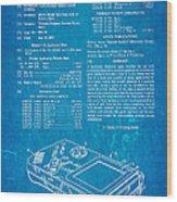 Okada Nintendo Gameboy Patent Art 1993 Blueprint Wood Print