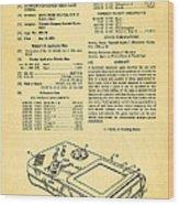 Okada Nintendo Gameboy Patent Art 1993 Wood Print