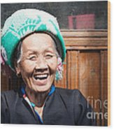 Old Chinese Zhuang Minority  Lady Smiling China Wood Print