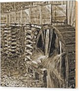 Old Grist Mill Photo Wood Print