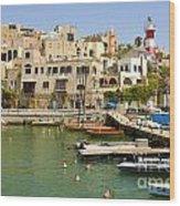 Old Jaffa Port Wood Print