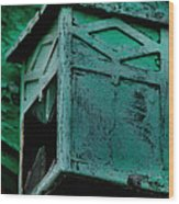 Old Lantern  Wood Print