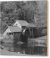 Virginia's Old Mill Wood Print