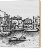 Old Port- Rethymno Wood Print