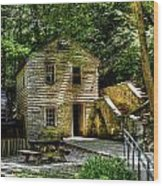 Old Rice Grist Mill Wood Print