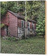 Old School House Wood Print