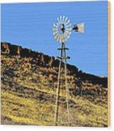 Old Texas Farm Windmill Wood Print