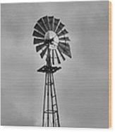 Old Windmill Wood Print