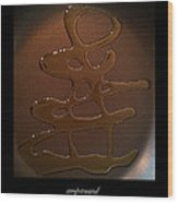 Olive Oil Painting Ampersand Wood Print