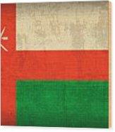 Oman Flag Vintage Distressed Finish Wood Print