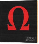 Omega Wood Print by Bruce Stanfield