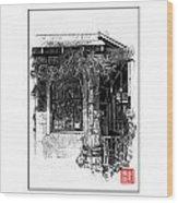 On The Corner In Moke Hill Wood Print
