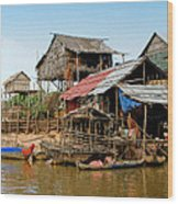 On The Shores Of Tonle Sap Wood Print