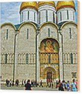Onion Domes On Cathedral Of The Assumption Inside Kremlin In Moscow-russia Wood Print
