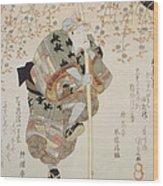 Onoe Kikugoro IIi As Shimbei Wood Print