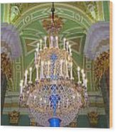 The Beauty Of St. Catherine's Palace Wood Print