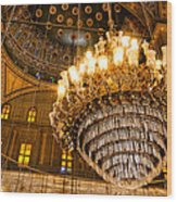 Opulent Interior Of The Alabaster Mosque In Cairo Wood Print