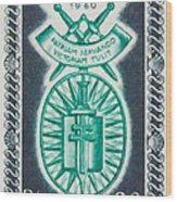 Order Of The 20th Anniversary Release 17 November 1940 To 1960 Patriam Servando Victoriam Tulit Wood Print