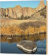 Oregon River Rock Reflections Wood Print