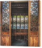 Orient - Door - The Temple Doors Wood Print by Mike Savad