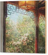 Orient - Lamp - Simply Chinese Wood Print