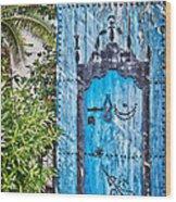 Oriental Garden Wood Print