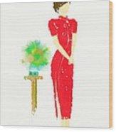 Orient Wood Print