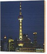 Oriental Pearl Tower, Shanghai Wood Print