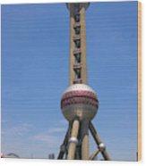 Oriental Pearl Tv Tower, Pudong Wood Print