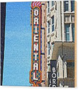 Oriental Theater With Sponge Painting Effect Wood Print