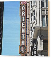 Oriental Theater With Watercolor Effect Wood Print