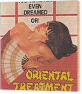 Oriental Treatment Wood Print