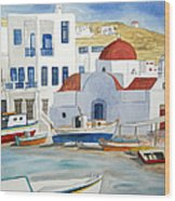 Watercolor - Mykonos Greece Detail Wood Print