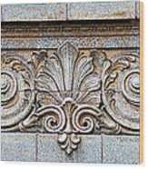 Ornamental Scrollwork Panel - Architectural Detail Wood Print