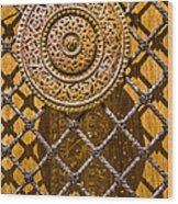 Ornate Door Knob Wood Print