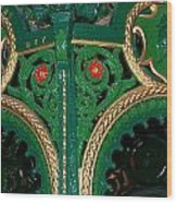 Ornate Fountain Detail Wood Print
