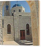 Orthodox Church Entrance Wood Print