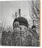 Orthodox Church Wood Print