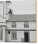 Orthodox Syrian Church In Cochin Wood Print