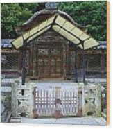 Otani Honbyo Wood Print by Shawn Lyte