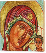 Our Lady Of Kazan Wood Print
