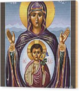 Our Lady Of The New Advent Gate Of Heaven 003 Wood Print