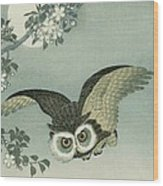 Owl - Moon - Cherry Blossoms Wood Print