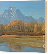 Oxbow Bend Wood Print by Kathleen Struckle