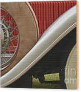 Pack Up Your Worries In A Packard Wood Print