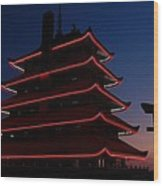 Pagoda At Sunset Wood Print