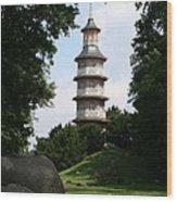 Pagoda I - Dessau Woerlitz Wood Print