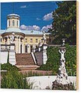 Palace Archangelskoe. Russian Versal Wood Print
