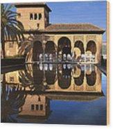 Palacio Del Partal La Alhambra Wood Print