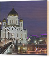 Panorama Of Moscow Cathedral Of The Christ The Savior - Featured 3 Wood Print